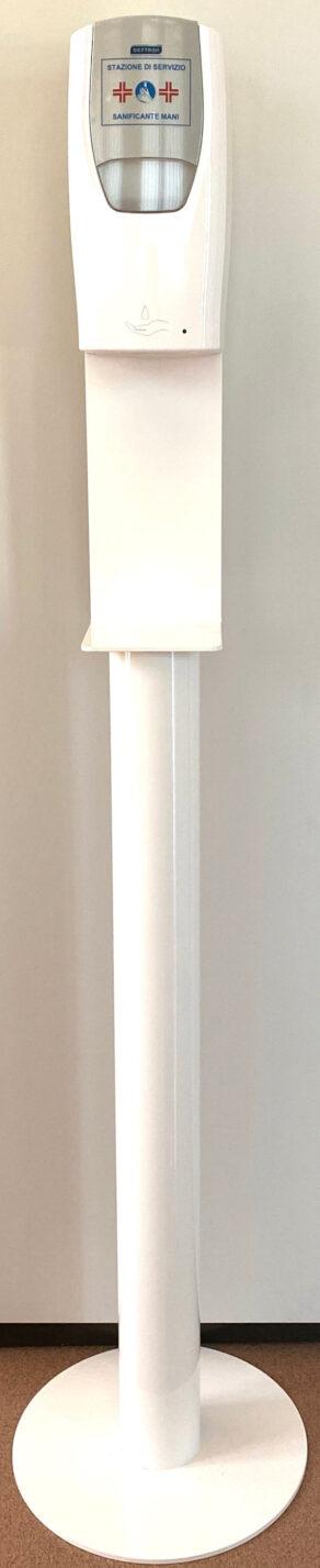 Piantana Floor Stand in Metallo Laccato Bianco