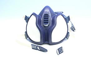 Respiratore 4251